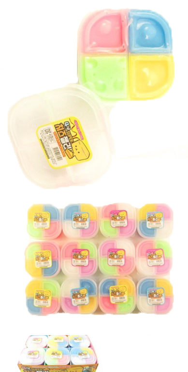 Four Colorway Cubic Slime Glittered Toy