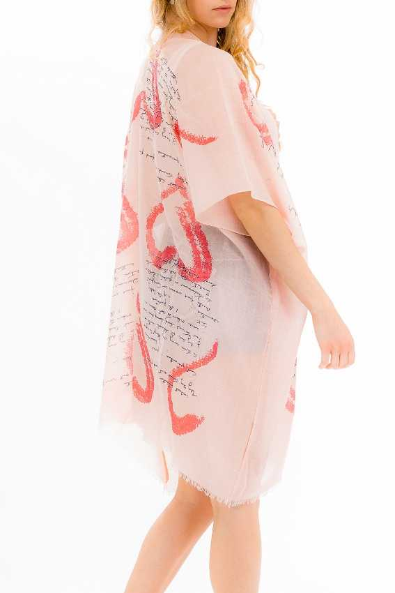 Scripture And Paint Brushed Heart Casual Wear Kimono Cover Up