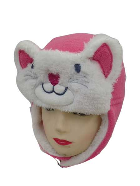 Girls Bunny & Boy`s Bear Cute Kid hat