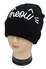 Meow Whisker And Ear Embroidered Fashion Cuffed Beanies