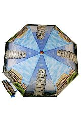 Touristic Icon Scenery Colorful Automatic Umbrella