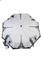 Touristic Icon Scenery Black White Automatic Umbrella